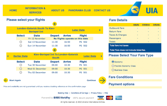 Airline booking pages GUI